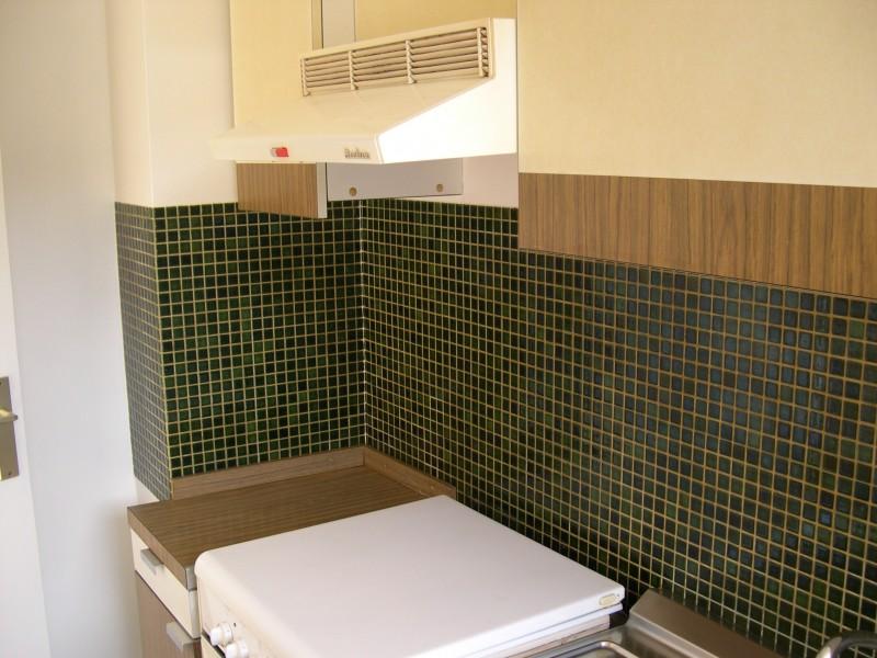 Studio 32 m2 Parc Monceau 75017 Paris T1 75017 Rue de Chazelles Proche Monceau, Courcelles.